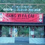 ATF2014_Kuching (574) – Kopie