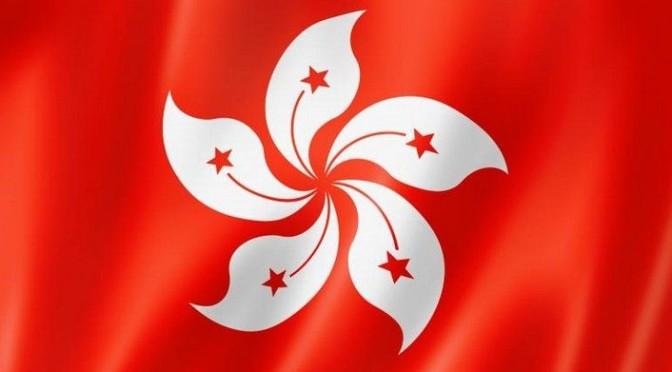 Hongkong verbietet Unabhängigkeitspartei