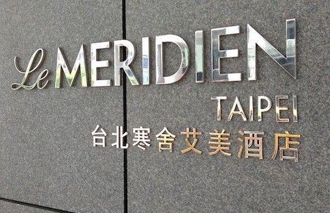 Neue touristische Angebote in Taipeh