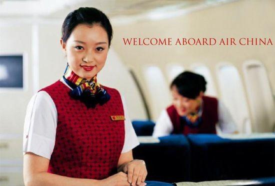 Air China: Von Peking ins wirtschaftliche Zentrum Myanmars