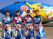 Japan: Rekordbestellung – ANA ordert 70 neue Flugzeuge