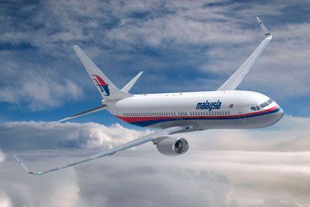 Satellitenbilder: Trümmer doch nicht von Malaysia-Boeing 777