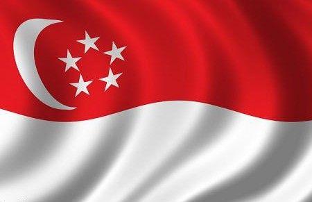 """Singapur gibt grünes Licht für """"grüne"""" Raffinerie"""