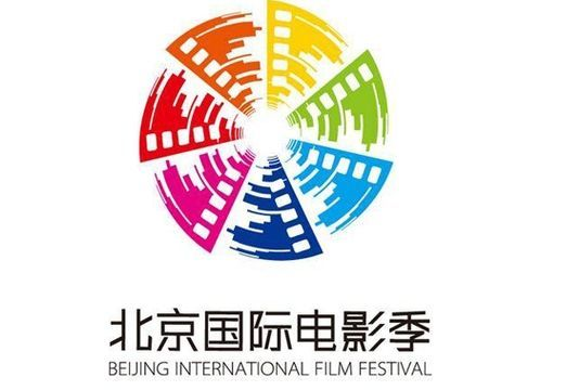 """Filmfest Beijing eröffnet mit """"Die Schöne und das Biest"""""""