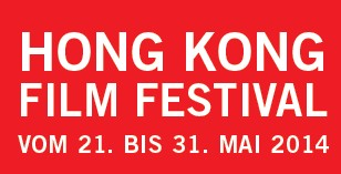 Hong Kong Film Festival in Berlin 21.-31. Mai