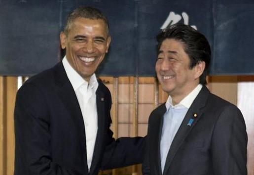 Obama auf Asien-Reise: Erste Station Tokio
