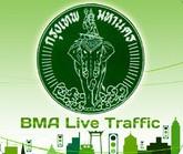 Bangkok: Verkehrs-Applikation erleichtert das Fahren