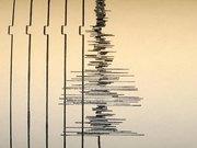 Richtiges Verhalten bei Beben und Tsunami