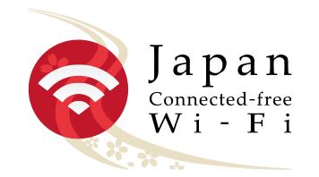 Bald kostenloses WLAN für Touristen in Japan