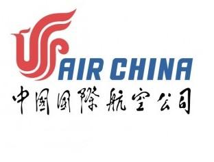 Air China Cargo landet jetzt in Hahn