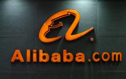Alibaba will acht Milliarden Dollar sammeln