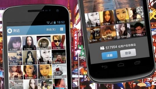 Wallstreet: Chinesischer Messaging-Dienst Momo will an die Börse