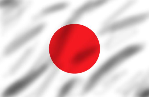 Japan: schwierig, wichtig, möglich