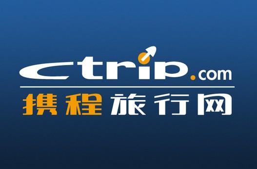 Ctrip.com International expandiert mit Amadeus