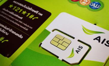 Thailand: Ab heute müssen SIM-Karten registriert werden