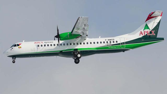 APEX Airlines: Neue Fluggesellschaft in Myanmar