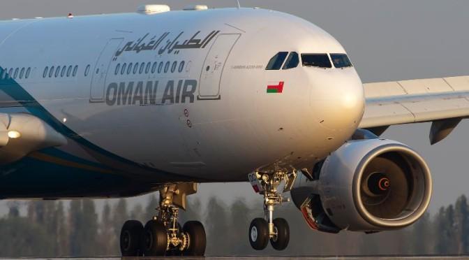 Oman Air: Drei neue Ziele in Asien