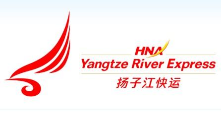 Flughafen Hahn: Chinesischer Frachtkunde zieht ab