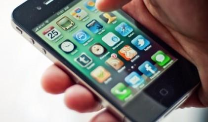 Mobiles Internet kann im Ausland teuer sein