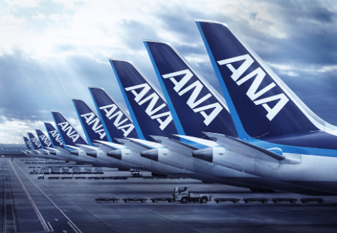 "ANA ist ""ATW 2018 Airline of the Year"""