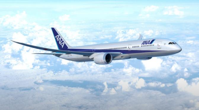 """ANA gewinnt """"Airline des Jahres 2018"""" Award"""