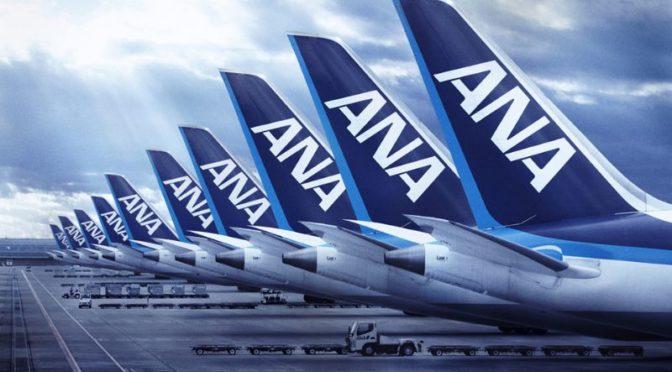 ANA: Für die Zukunft optimal aufgestellt