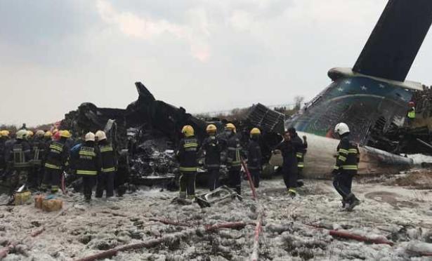 Nepal: Flugzeugabsturz mit über 49 Toten