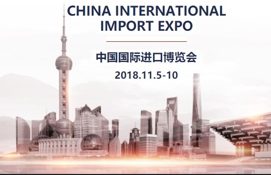 Shanghai: 1. China International Import Expo (CIIE)