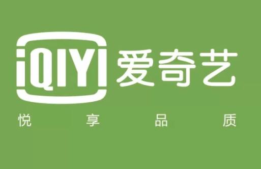 Börsengang für Baidu-Tochter iQiyi