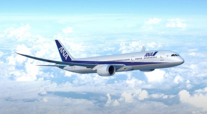 ANA : A380 geht mit Edelausstattung in die Luft