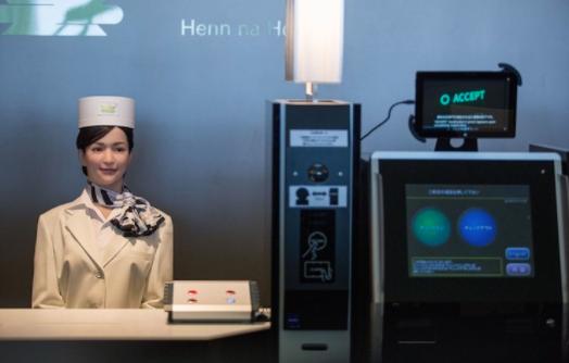 Hotel 4.0 – Service im Hotel der Zukunft