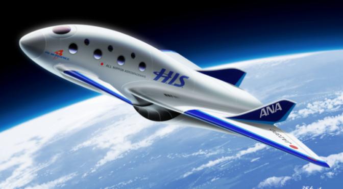 ANA investiert in Raumfahrt-Technologie
