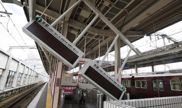 Osaka : Über 200 Menschen bei Erdbeben verletzt