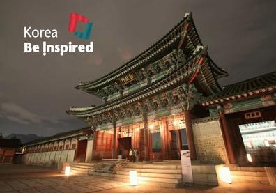 Korea veröffentlicht Luxury Travel Guide