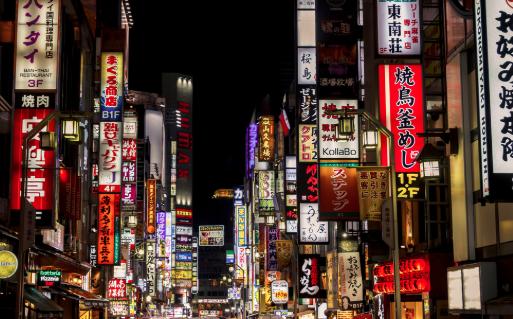 Gute Aussichten für deutsche Japan-Geschäfte
