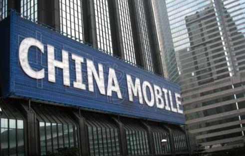 Handelskonflikt : China Mobile in den USA blockiert