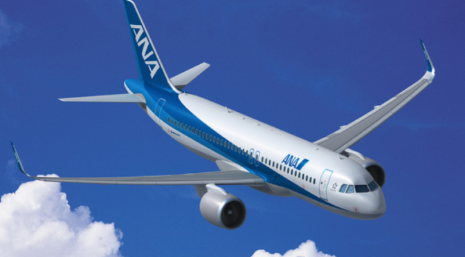 A380 : ANA stellt exklusiven Bordservice vor
