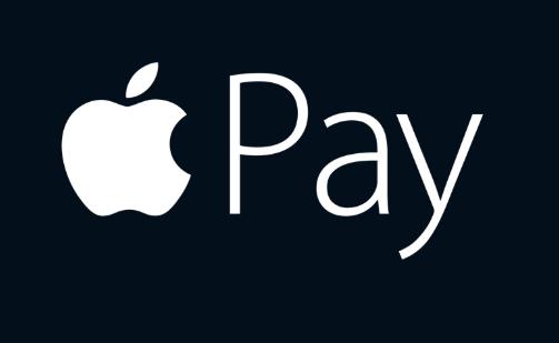 Apple Pay jetzt auch in Deutschland
