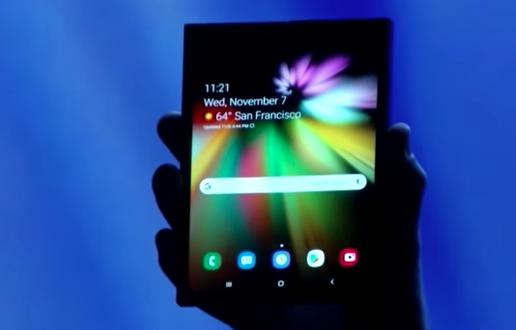 Samsungs Falt-Handy soll rd. 1500 Euro kosten