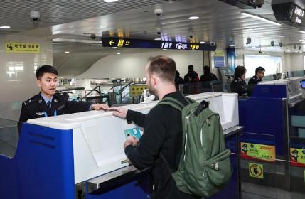 China : Visafreies Reisen auf 5 Städte erweitert
