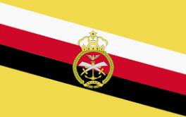 """Brunei: """"Respekt und Verständnis"""" für Steinigungen gefordert"""