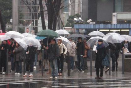 Japan: Eine Million Menschen sollen Häuser verlassen