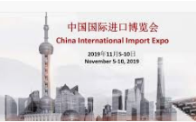 China International Import Expo steht in Vorbereitung