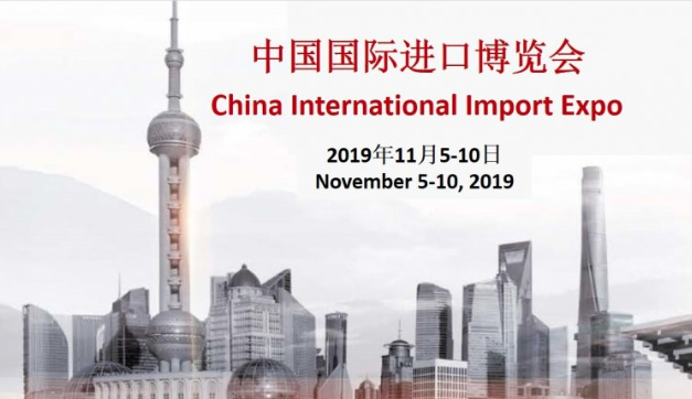 Hongqiao Forum diskutiert globale Herausforderungen