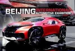 Corona-Virus: Automesse in Peking verschoben