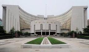 Peking: Zentralbank senkt Zinsen, MLP auf 3,15 Prozent
