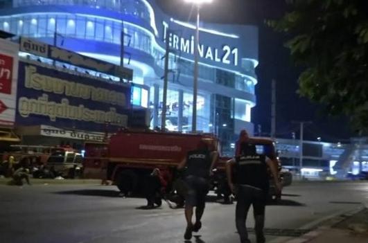 Thailand: Amoklauf fordert 29 Tote, 57 Verletzte