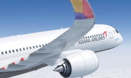 Asiana: Exklusive Flüge auf die Philippinen