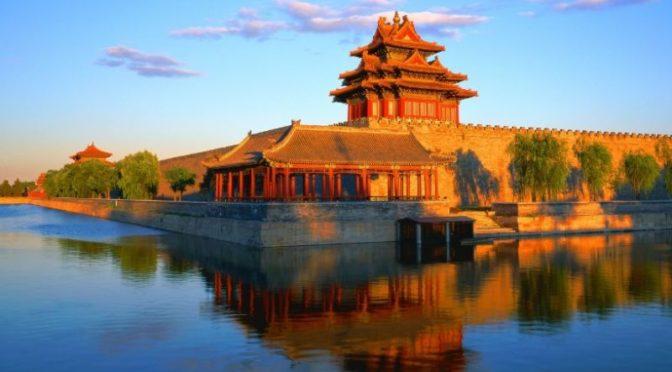 Beijing: Verbotene Stadt  feiert 600-jähriges Bestehen