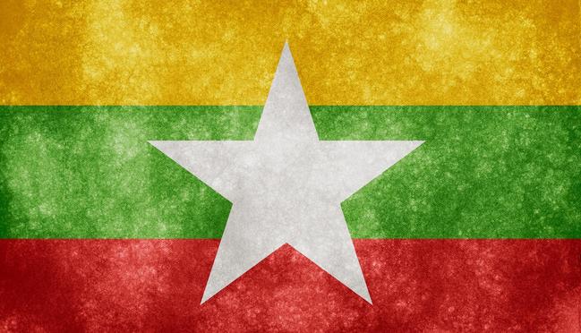 Myanmar: Staatschefin Aung San Suu Kyi verhaftet